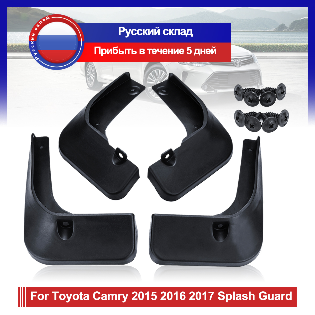 Car Mud Flaps For Toyota Camry 2015 2016 2017 Mudguards Splash Guards Fender Flares Mudflaps Accessories image