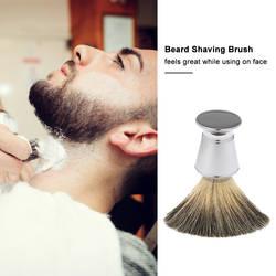 Помазок для ухода за бородой щетка для лица очищающая щетка для лица Инструменты для стрижка усов