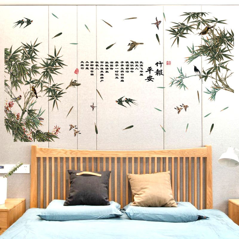 1 Bedroom Apartment Decorating Bedroom Ceiling Art Images Of Bedroom Paint Ideas Bedroom Background Cartoon: Aliexpress.com : Buy Chinese Green Bamboo Wall Stickers
