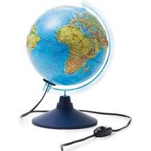 Глобус Земли Globen, физический рельефный, с подсветкой, 210мм.