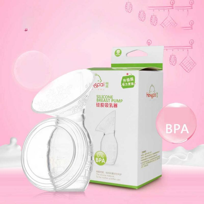 Portable Pregnant Women Liquid Silicone Breast Pump Manual Breast Pump Breast Milk Milking Machine Anti Overflow Milk Supplies in Manual Breast Pumps from Mother Kids