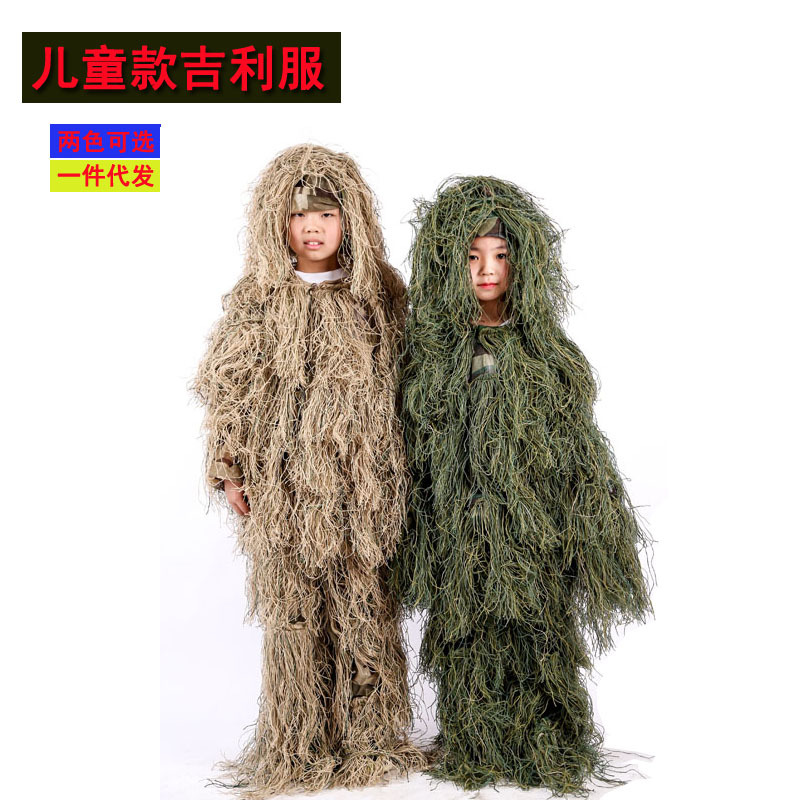 Costume Cosplay PUBG Ghillie Costumes Jedi enfants de bon augure Camouflage Jungle invisibilité cape armée halloween pour Ki