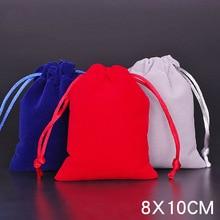 Luxury velvet Drawstring Bag 7x9cm 8x10cm(3x4inch) 10x12cm pack of 50 Makeup Jewelry Gift Pouch