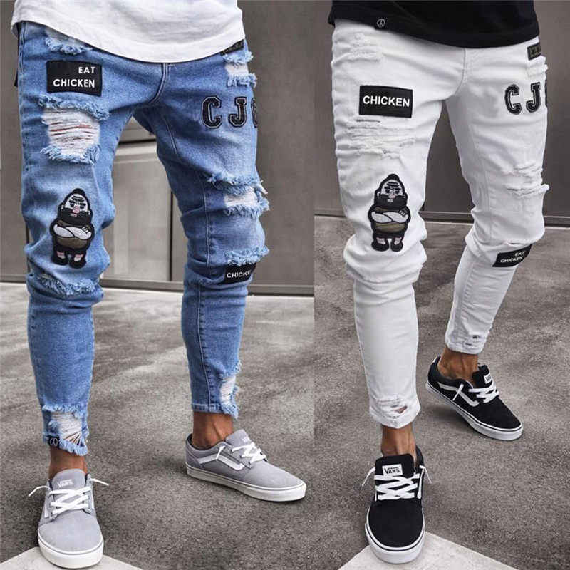 9c9daee0ff0 Meihuida Men's Fashion Vintage Ripped Jeans Super Skinny Slim Fit Zipper Denim  Pant Destroyed Frayed Cartoon