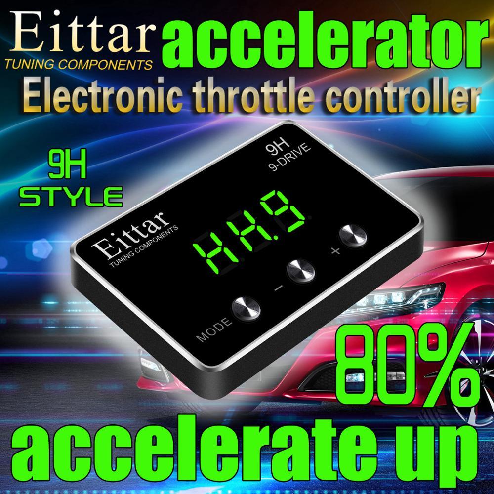 Eittar 9 H อิเล็กทรอนิกส์ตัวควบคุมคันเร่ง accelerator สำหรับ HONDA FIT GK3/4 GK5/6 2013.9 +