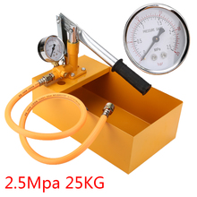 цена на 1 Set Pipeline Tester Pump Measuring Tool 25KG Manual Hydraulic Water Pressure Test Pump Machine with Screws Nuts Accessories