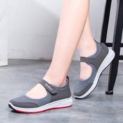 UPUPER/кроссовки из дышащего сетчатого материала для женщин; лоферы на плоской подошве; дышащая прогулочная обувь для женщин; Легкая Одежда