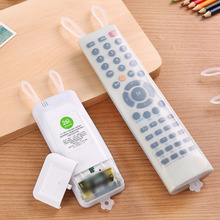 Home Textile Series Home Decor TV Remote Control Cover Rabbit Ears Shape Silicone Dust Proof Cover Waterproof