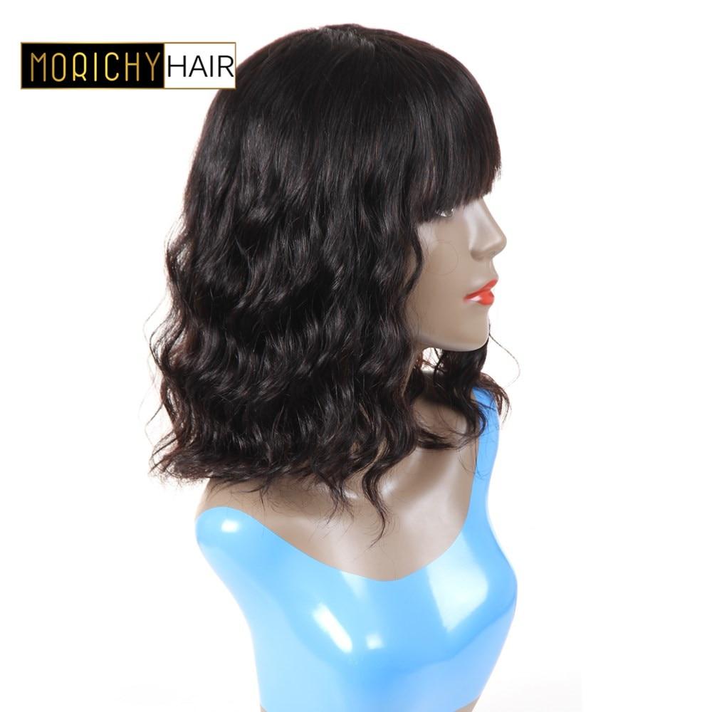 MORICHY Brazilian Natural Wavy Short Bob Human Hair Wigs With Bangs For Black Women Non Remy Wigs 130% Density