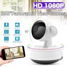 HD 1080 P домашняя охранная ip-камера панорамная двухсторонняя аудио беспроводная камера видеонаблюдения ночного видения CCTV WiFi камера детский монитор