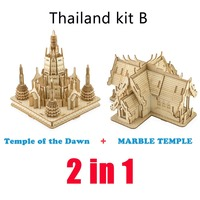 Nulong Laser Cutting 3D Wooden Puzzle 3D wood Jigsaw Puzzle Woodcraft Assembly Kit 2 in 1 Temple of the Dawn & MARBLE TEMPLE