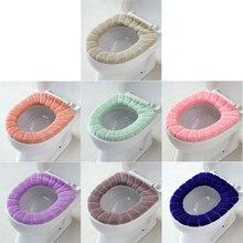 Asiento de baño closetaburete lavable suave calentador alfombrilla almohadilla cojín 7 colores opcional útil