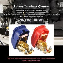 1 пара, 12 В, быстроразъемные зажимы клемм, зажим для автомобиля, караван, лодка, для всех круглых батарей