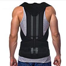 男性のバック姿勢コレクターバックサスペンダーベルト腰椎サポートベルトストラップ姿勢コルセット男性のためのヘルスケア AFT B003