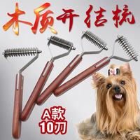 Ha Special Beautiful Pets Villus Comb Hair Cutter Bottom Hairy Rake Y Comb Type Kitty Dog Hair Comb 10 Piece
