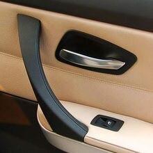 Правая сторона Внутренняя дверь Панель потяните за ручку внешний Накладка для BMW 3-серии E90 E91 E92 E93