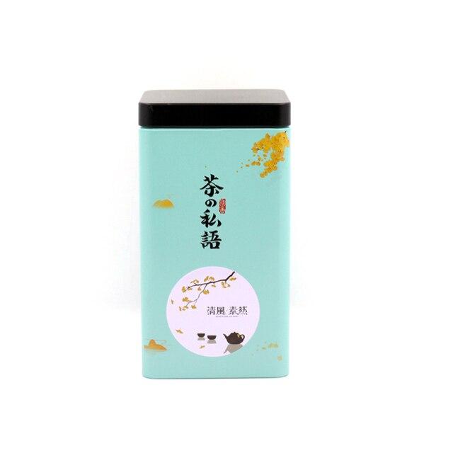 新嘉李包装金属ボックスカスタムエンボス加工錫平方ボックスウェディングクリア日本スタイル茶装飾ボックス卸売