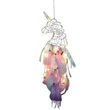 Ловец снов ручной работы традиционное Белое Облако Ловец снов со светодиодными гирляндами Настенный декор детской комнаты