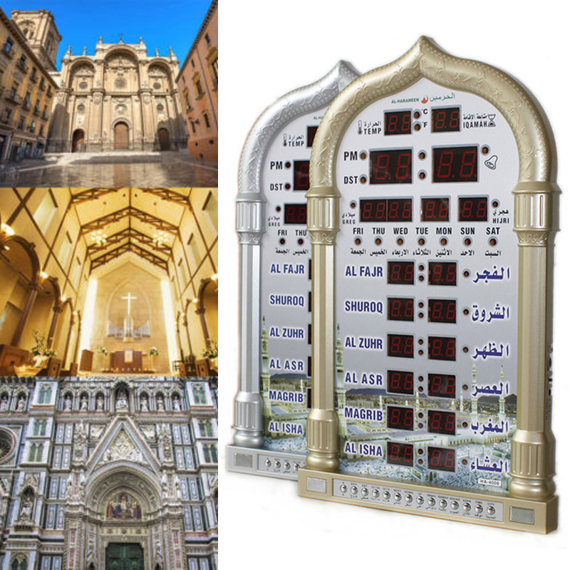 Newest Islamic Mosque Azan Mosque Prayer Clock Iqamah Muslim Prayer Clock Alharameen Clock Islamic
