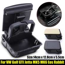 Черный бежевый автомобиль центральной консоли подлокотник сзади подстаканник коробка для VW Jetta гольф GTI MK5 MK6 Rabbit EOS 1K0862532