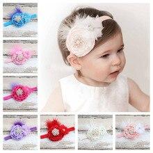 Детская повязка на голову для новорожденных девочек с милыми перьями, эластичная детская лента для волос, повязка на голову с жемчужным цветком для новорожденных девочек, детские аксессуары для волос