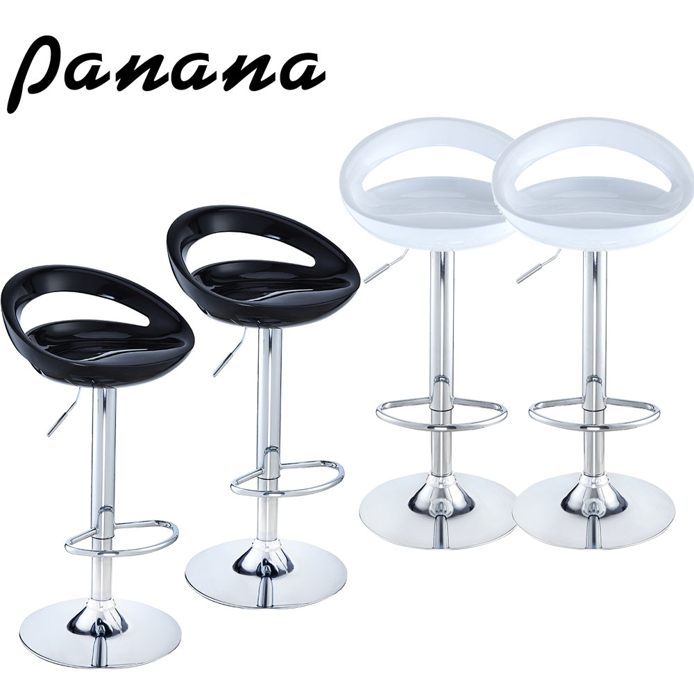 Panana 2pcs Bar Chair ABS plastic Height Adjustable 360 degree Swivel with Backrest Breafast Chairs White Black Fast shipping