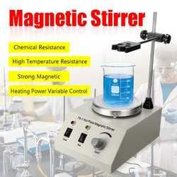 79-1 1000 мл горячей плиты магнитной мешалкой лаборатории Скорость нагрева Управление смеситель 110/220 В без Шум без вибрации США/ЕС/АС Plug плавнос...