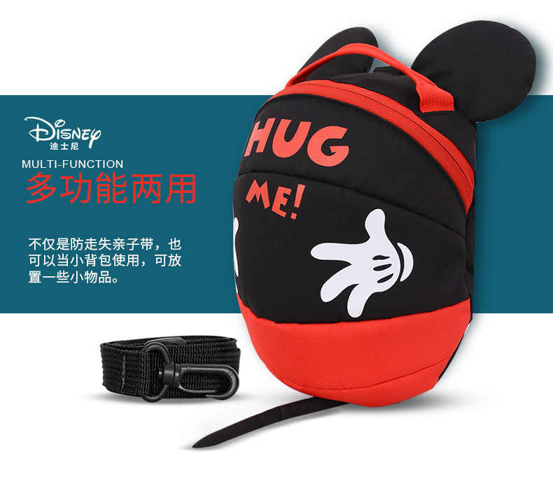 ... Disney Baby Backpack Toddler Anti Lost Backpack Mickey Minnie Cartoon  Wrist Link Children Schoolbag Walking Leashes 1cb170d33cc47