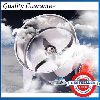 Dry Food Miller 700G Big Capacity 110V/220V Laboratory Mill Grinder