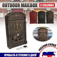 Heavy Aluminium Lockable Secure Mail Letter Post Box Mailbox Postbox Retro Vintage Metal Mail Box Garden Ornament