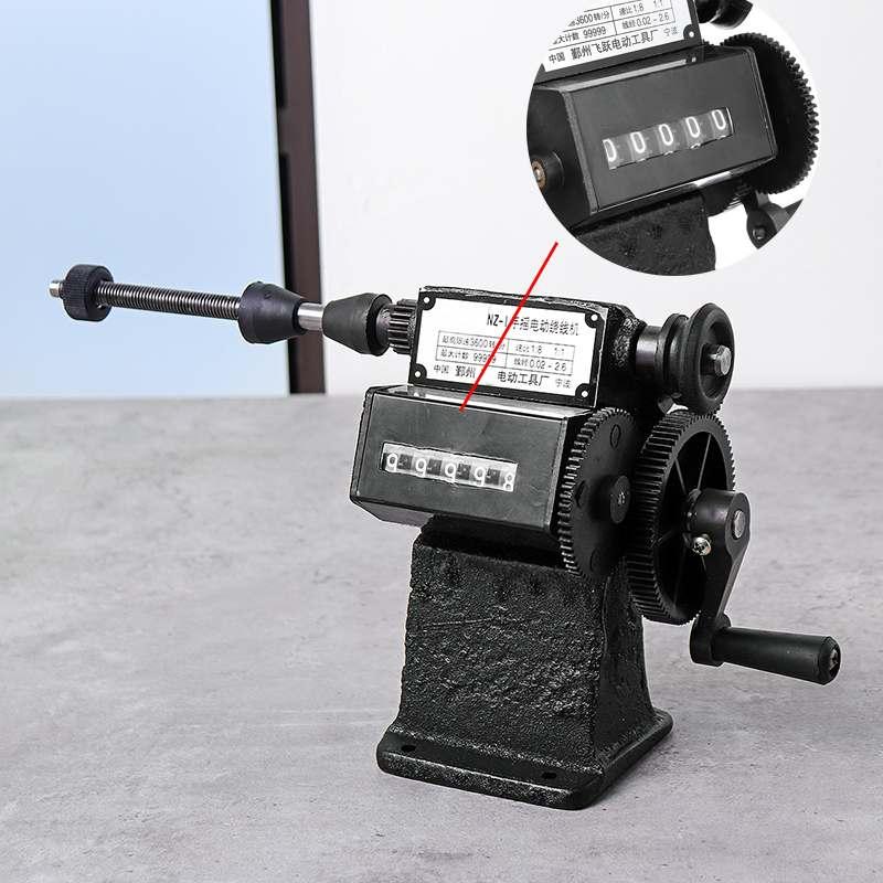 3600 R/min Manual Winding Machine Dual-purpose Hand Coil Counting Winding Machine Winder 0-9999 Count Range For NZ-1 Machine