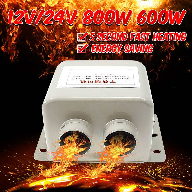 800W 600W 12V 24V Car Heater Car Glass Defroster Window Heater Air Outlet 2 Warm Dryer In Car Goods Interior Accessories Winter