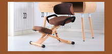 Free shipping Modern Ergonomic Kneeling Chair with Back and Handle Chair Height Adjustable Wood Office Kneeling Posture Chair