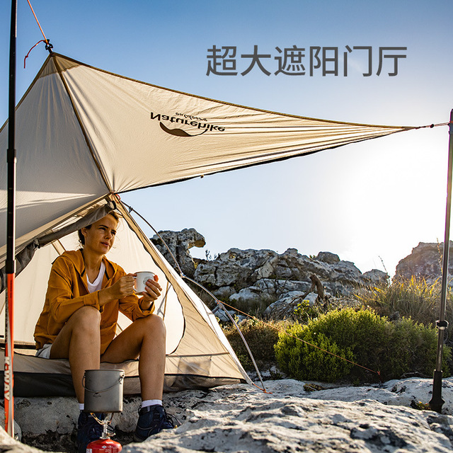 Naturehike 2019 New Arrive Vik Series Ultralight Waterproof White Outdoor Camping Tent For 1 Person Tent 3