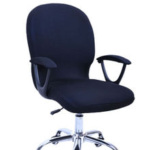 Office Chair Swivel Computer Cover Stretch Spandex Protector Seat Black Fashion Covers