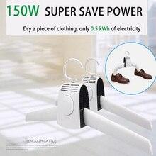 Высококачественный умный настенный фен мощный Быстрый портативный Сушилка для одежды вешалка для одежды для путешествий на открытом воздухе в помещении