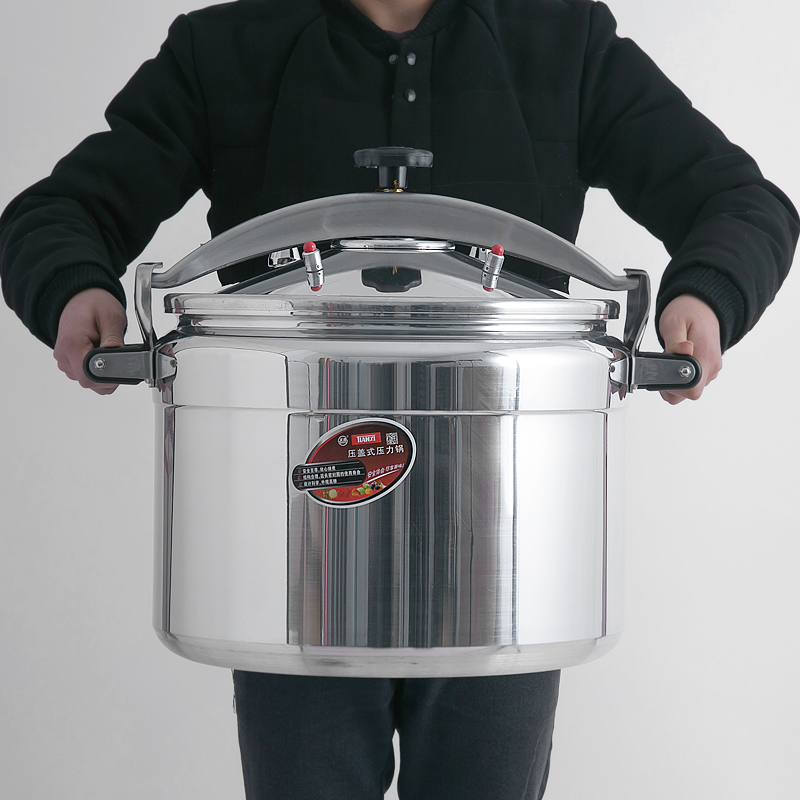 Commercial super pressure cooker large capacity hotel restaurant household big cooking pan autoclave gas use 28 44cm 11 50L