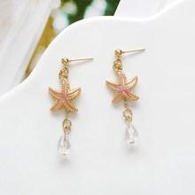 2018 Japanese Style Asymmetric Starfish Shell Crystal Stud Earring Women Girl Cute Beach Vacation