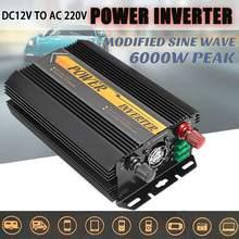 Инвертор 12 В 220 В 6000 Вт пики Авто модифицированный синусоидальный преобразователь напряжения Преобразователь мощности автомобильный зарядной USB 3000 Вт
