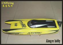 RC Model Volantexrc Vector70 V792-4 70 Cm Atom Brushless Kecepatan Tinggi Balap 60Km/H RC Boat (PNP atau Rtr 2.4 GHz)