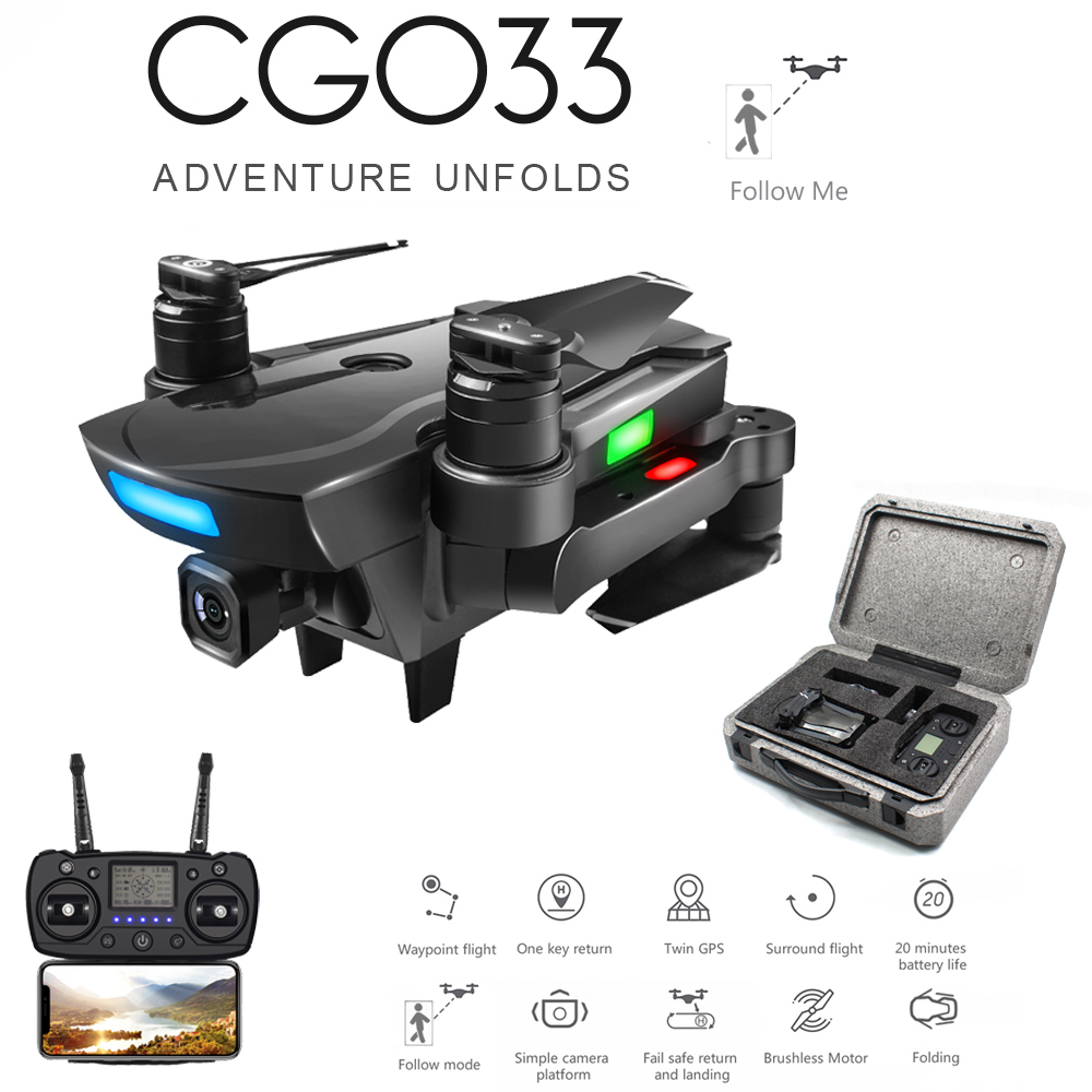 CG033 GPS Brushless RC Quadcopter with 1080P HD FPV WIFI Gimbal Camera/No Camera Altitude Hold Foldable RC Drone Helicopter