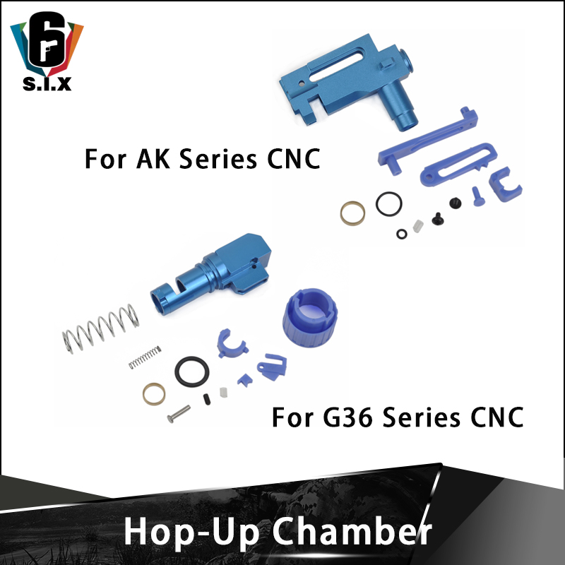 Hop-Up Chamber For AK Series CNC For G36 Series Aluminium Alloy Numerical Control