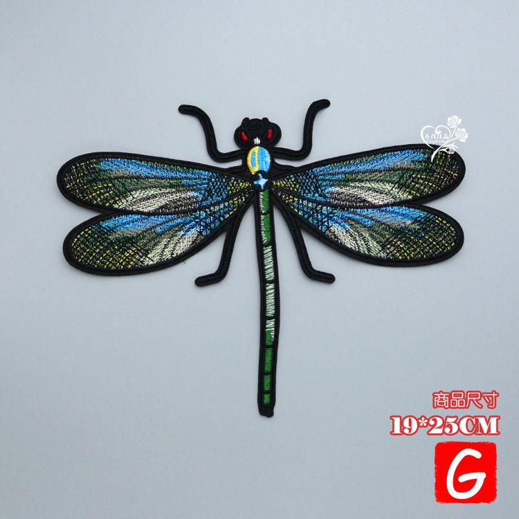GUGUTREE embroidery big buttlefly patches animal patches badges applique patches for clothing DX 89 in Patches from Home Garden