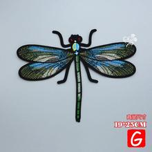 GUGUTREE embroidery big buttlefly patches animal patches badges applique patches for clothing DX-89 gugutree embroidery big dragon patches animal patches badges applique patches for clothing dx 18