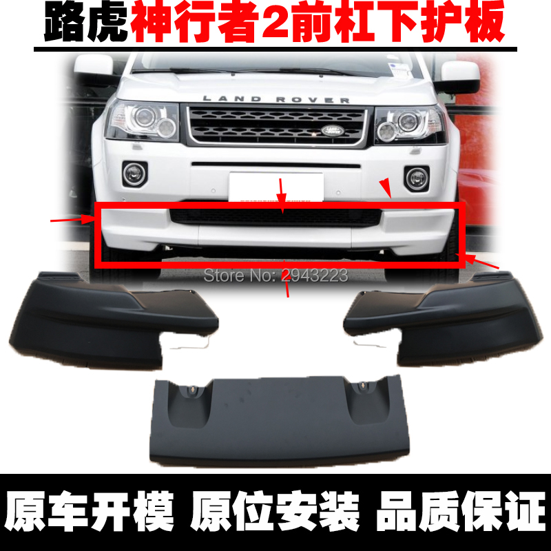 2007-2016 ABS Unpainted Color Front Corner Bumper Skid Lip Protector Guard Covers 2Pcs For Land Rover Freelander 2 Car Styling2007-2016 ABS Unpainted Color Front Corner Bumper Skid Lip Protector Guard Covers 2Pcs For Land Rover Freelander 2 Car Styling