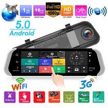 9.35 pollici Macchina Fotografica Dell'automobile DVR 3G Android Specchio Retrovisore GPS FHD 1080 P GPS WiFi Dual Lens Dash Cam video Recorder