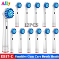12PCS Electric Toothbrush heads Sensitive Gum Care Replacement Brush Heads For Braun Oral B Pro Health Advance Power Sensitive