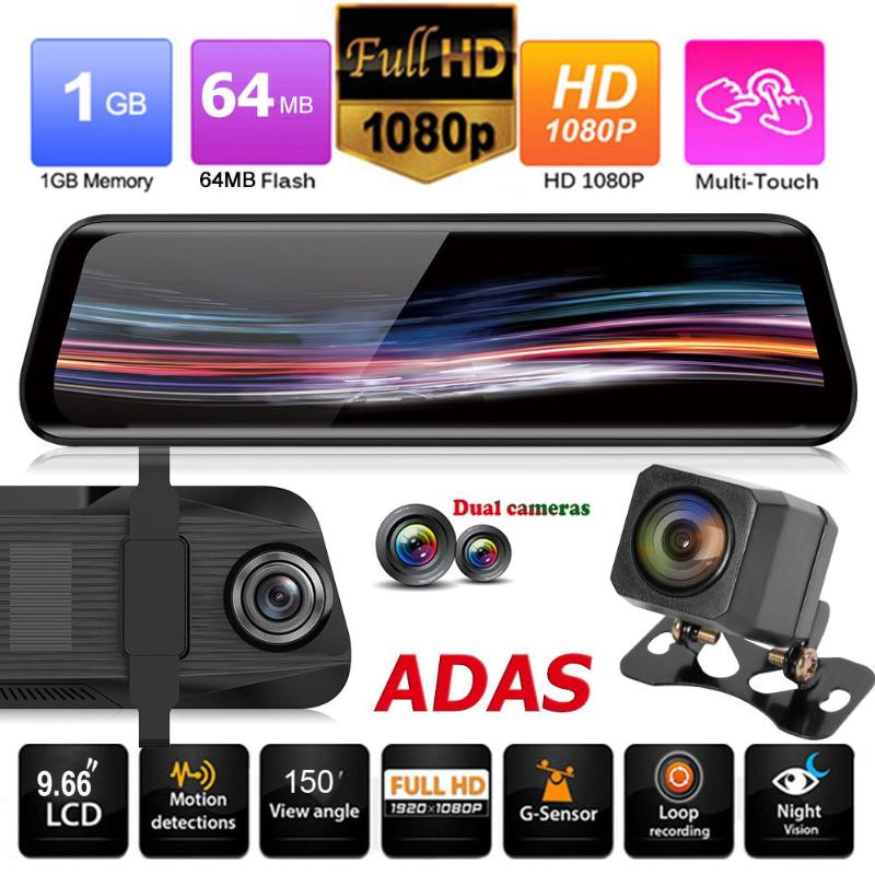 9 66 inch dvr dash camera dash cam car dvr rearview mirror dual lens rear view