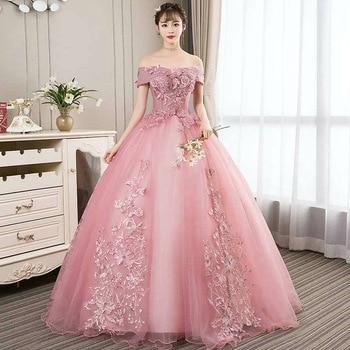 Vestidos de Fiesta de quinceañera rosa de estudio sin hombros Apliques de encaje de tul largo hasta el suelo dulce vestido de Debutante 16