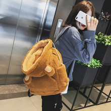 Купить с кэшбэком Plush Hat Shoulder Bag Students Bag Leisure Backpack Women Outdoor Travel Bags Young Girls